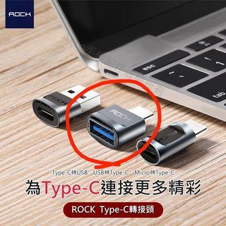 二手近全新 USB母轉type-c公 iphone mac 轉接頭 手機 電腦