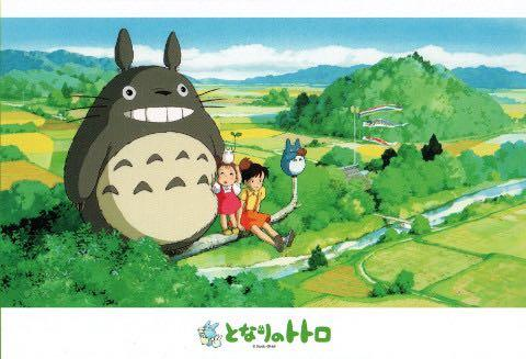 1000 Pieces My Neighbor Totoro A Fine May Day Ensky Jigsaw Puzzle (Ghibli)