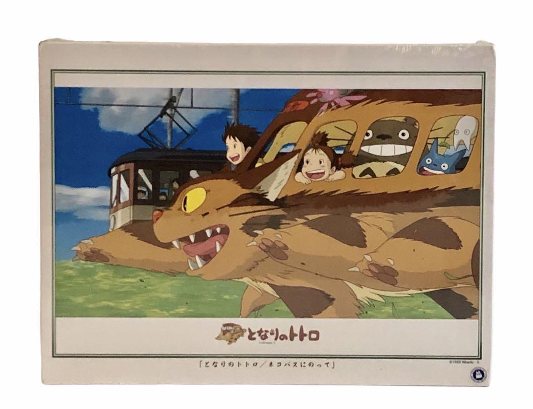 1000 Pieces Riding the Catbus Ensky Jigsaw Puzzle (Ghibli)