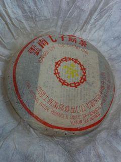 普洱茶 黃印