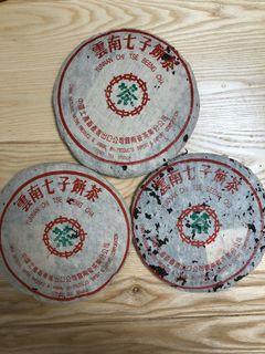 長期高價收中老期普洱茶 收購 徵收