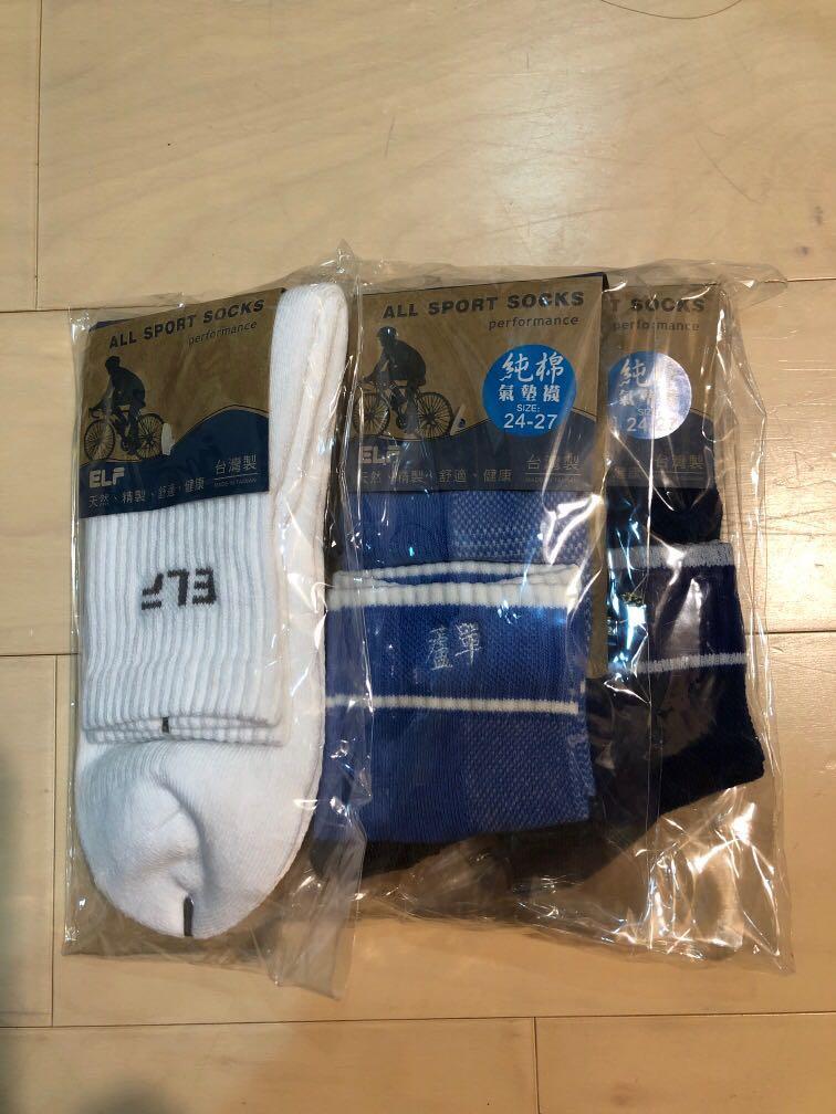 竹碳短筒單車氣墊襪/24-27cm / 共3雙