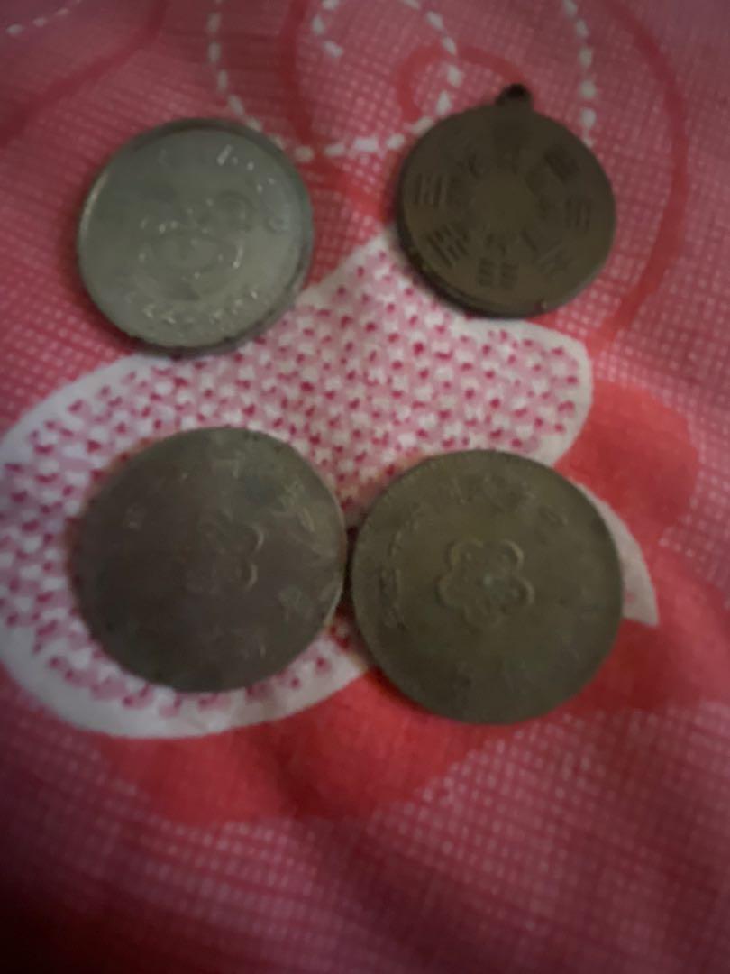 中華民國64年的ㄧ元