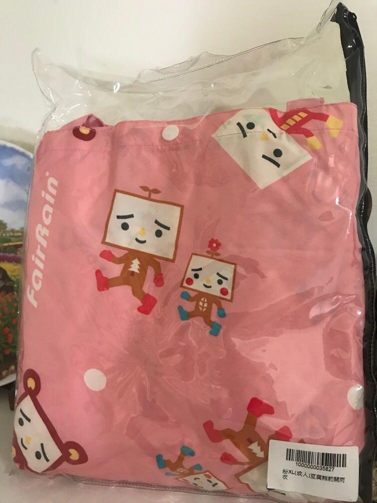 雨傘王豆腐熊雨衣(粉色)