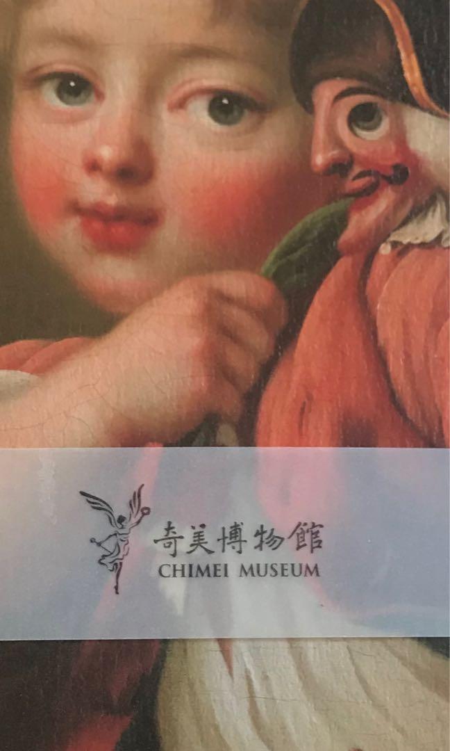 奇美博物館-小男孩與滑稽木偶筆記本