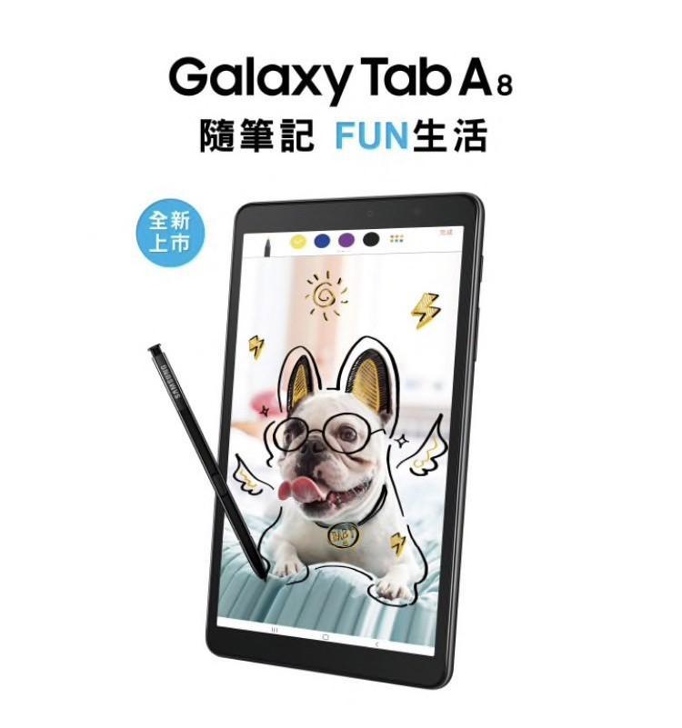 三星平板 SAMSUNG Galaxy Tab A 8 With S Pen Wifi (P200)