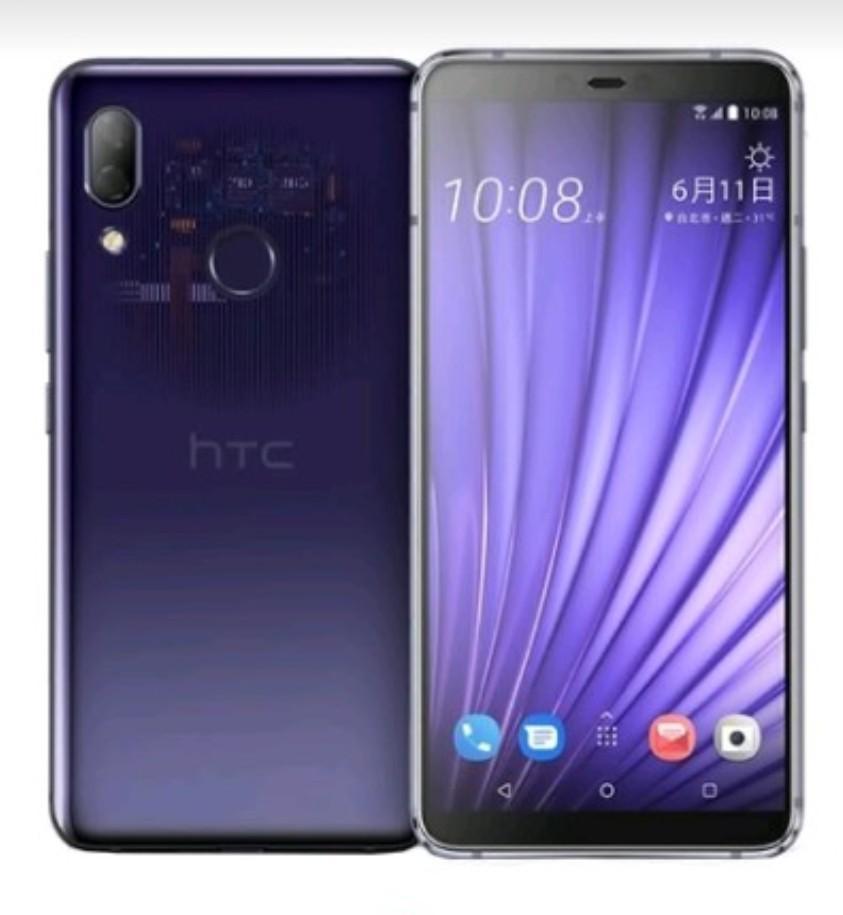 HTC U19E 6G/128G