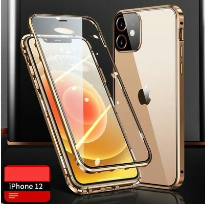 新的iphone 12 防窺防水雙面玻璃保護殼