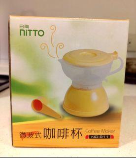 (全新)白陶NITTO微波式咖啡杯ND-911,適合泡茶泡咖啡