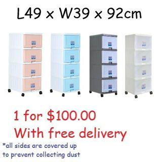 Toyogo 4-tier storage cabinet/drawer with wheels