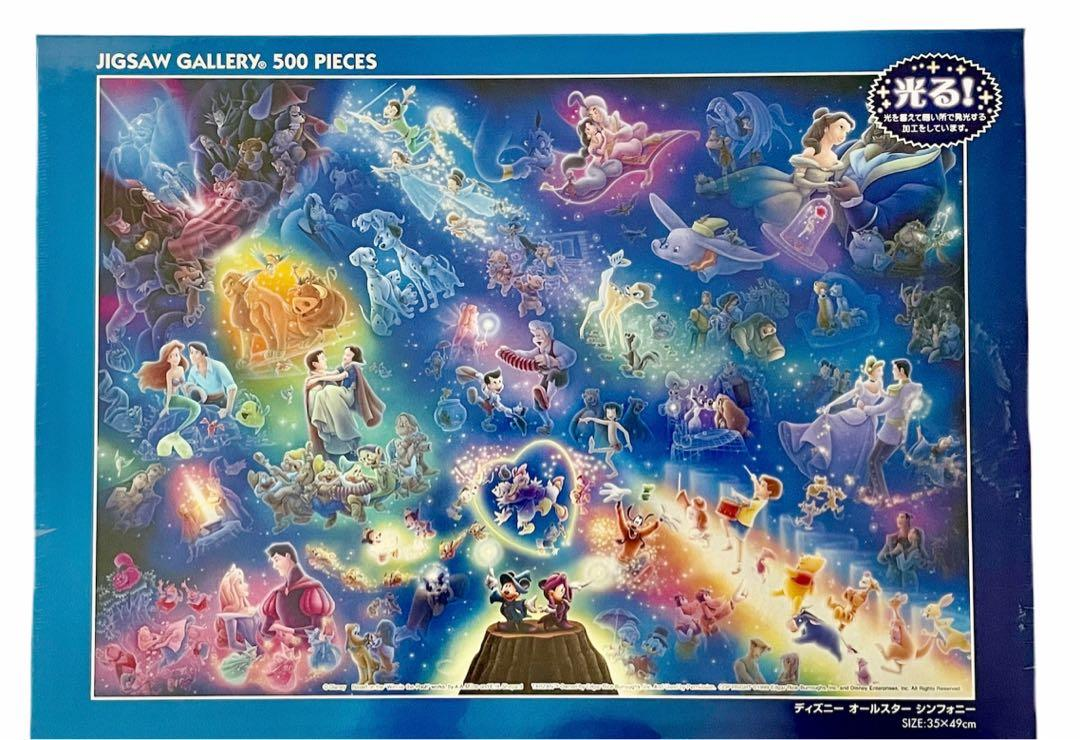 500 pieces of All-star Symphony Glow in the dark Disney Tenyo Jigsaw Puzzle