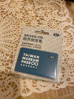 愛台灣博物館卡(一般卡)季卡