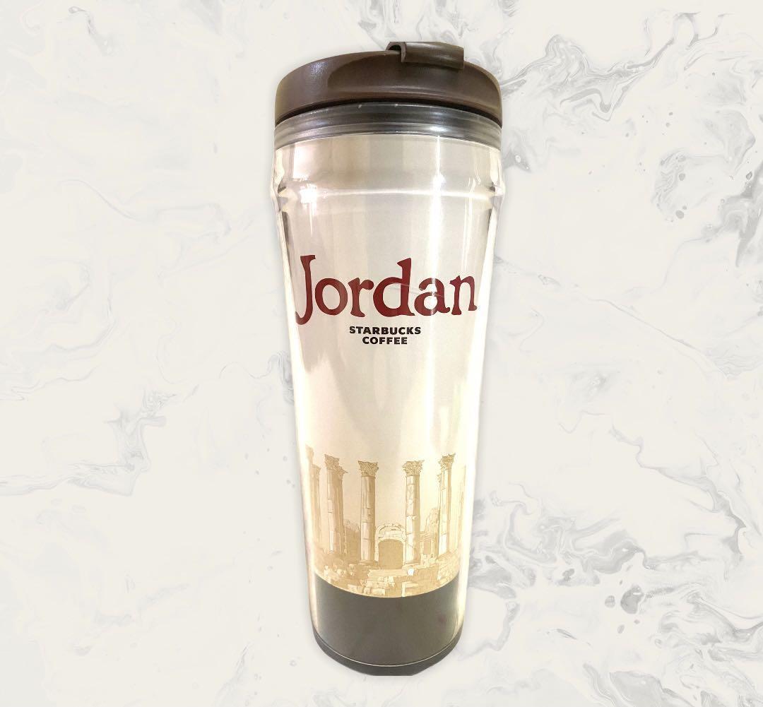 Jordan Starbucks Tumbler