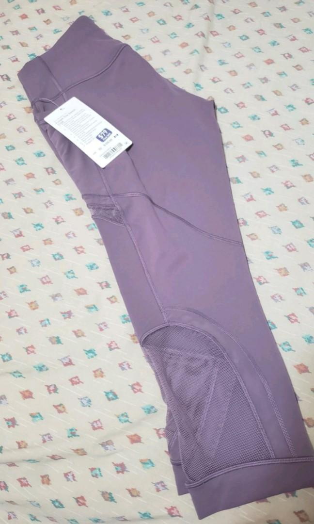NWT Lululemon forget the sweat crop