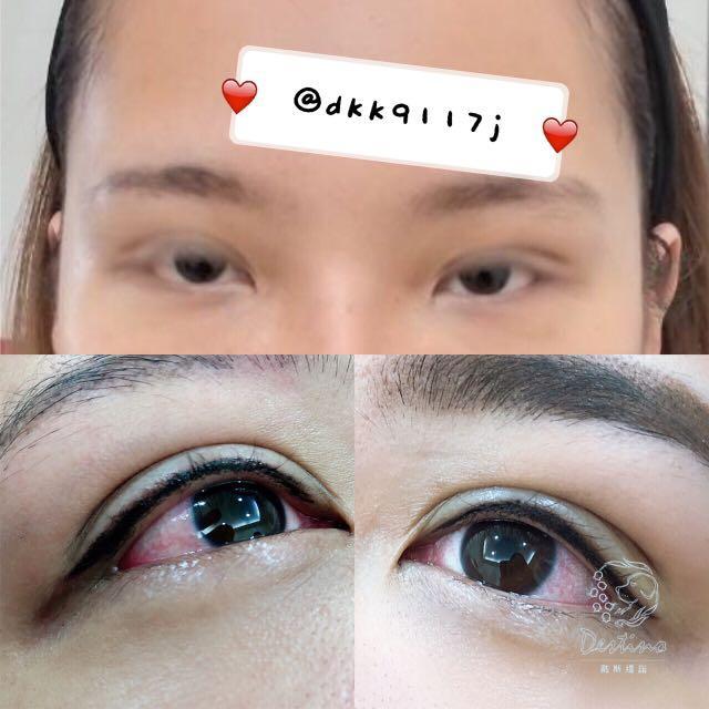 霧眉、眼線、美唇、藻針換膚