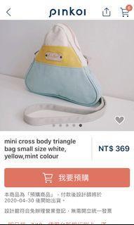 泰國設計師 pinkoi 三角形配色側背小包