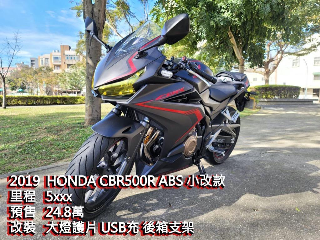 HONDA CBR500R ABS 小改款