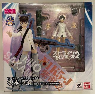 MIO SAKAMOTO A.G.P. Armor Girls Project (Strike Witches) ori Bandai