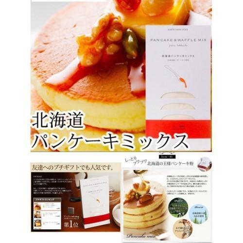【白芷北歐雜貨🐦】🌻預購🌻日本北海道North Farm Stock 鬆餅粉
