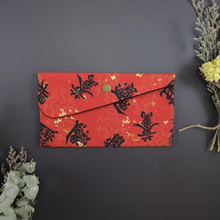 招財紅包 新年快樂 招財進寶 黃金萬兩 布紅包袋 存摺袋 口罩袋