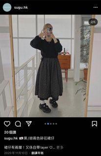 sugu 裙款同bowrain 衫款