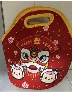 Chinese New Year Orange Carrier