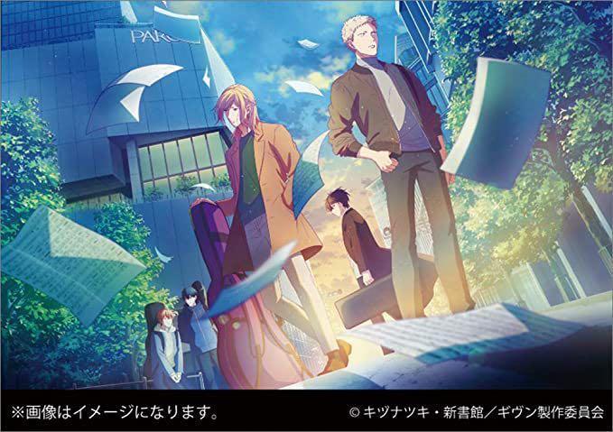 Hagoromo CL-122 Tabletop Given Anime 2021 Calendar