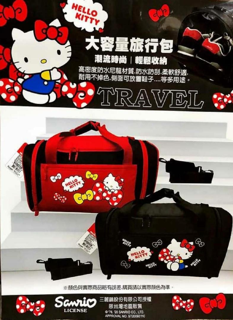 HELLO KITTY大容量旅行袋 手提包 手提袋 旅行包 收納袋 行李袋 (現貨+預購下單請詢問 )