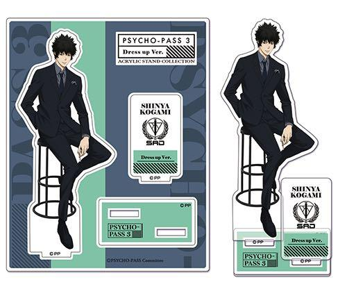 (Po) PSYCHO-PASS 3 Acrylic stand dress up ver.