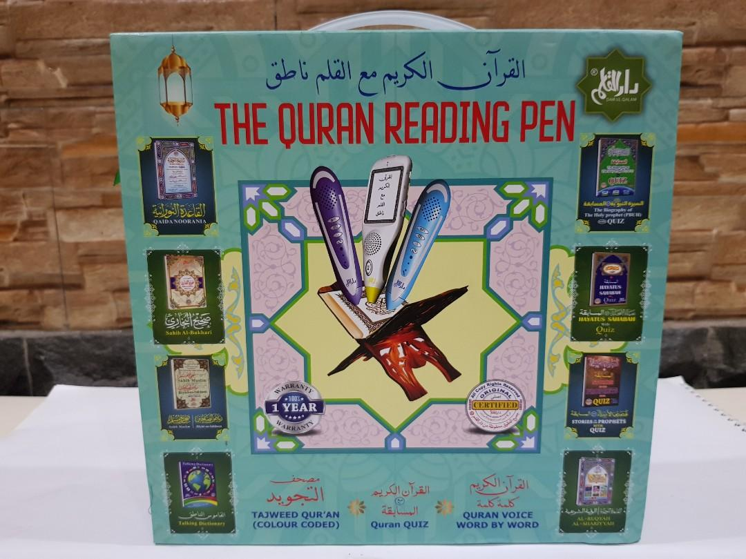 The Quran Reading Pen Original Madinah