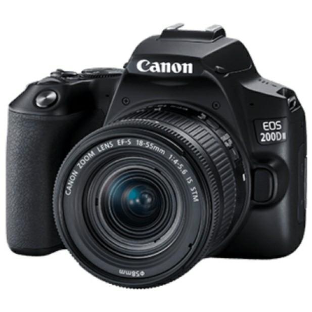 Canon EOS 200D Mark II Kit Bisa Kredit Free Admin Tanpa Cc Proses 3 Menit