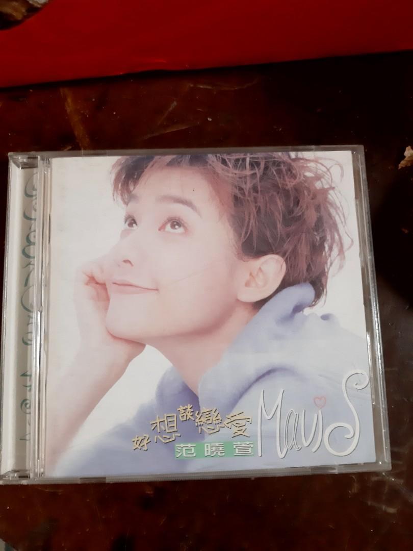 CD范曉萱