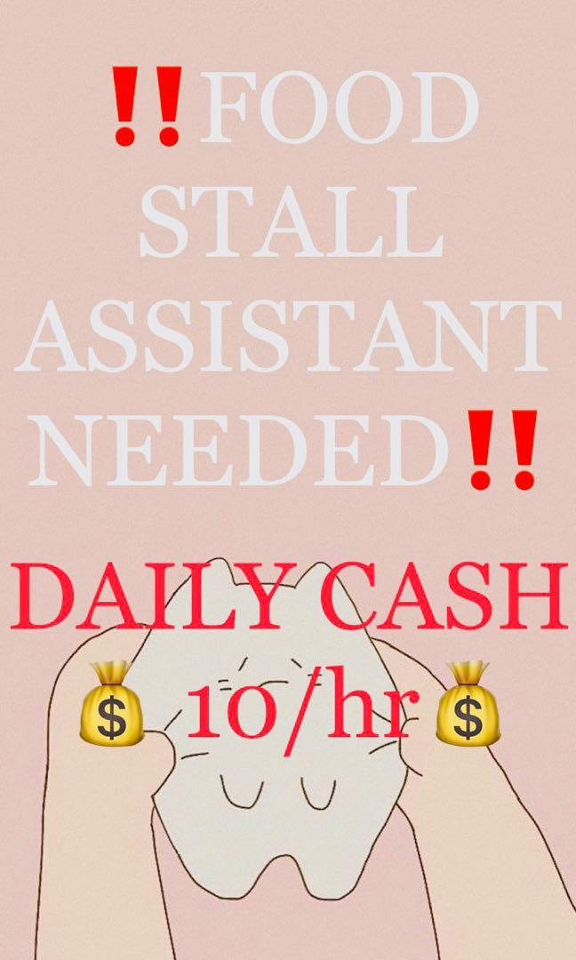 Daily Cash Pay Female Assistant