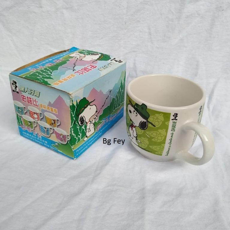 Darlie Snoopy Mug Collection Back To Nature - Green