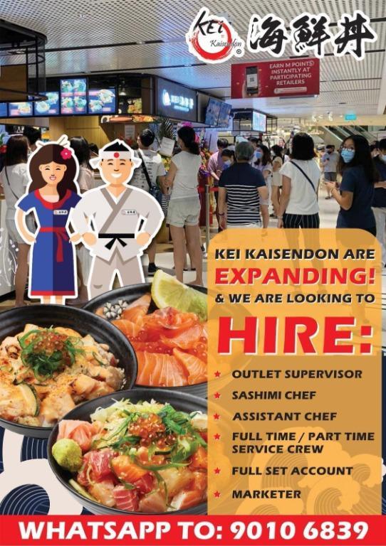 Japanese Shop is hiring! 日本店扩张聘请!