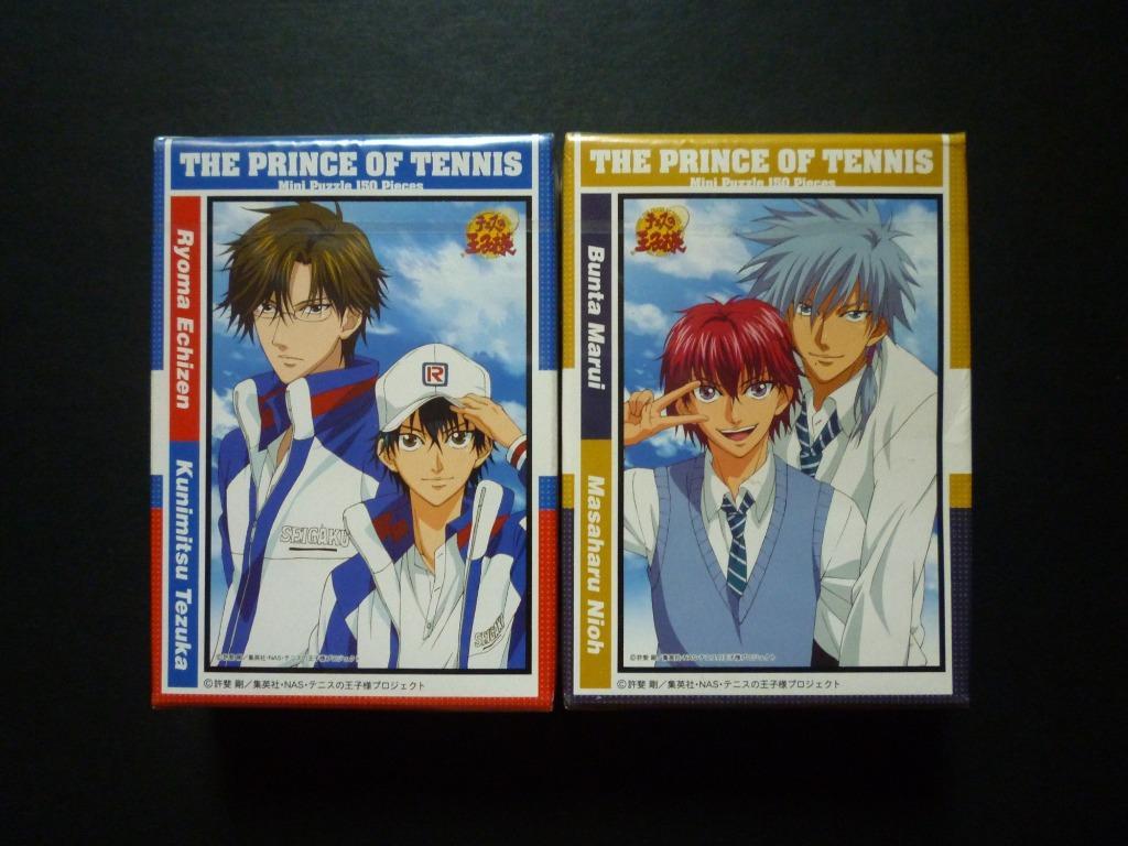 The Prince of Tennis Mini Jigsaw Puzzle Set of (2pcs)