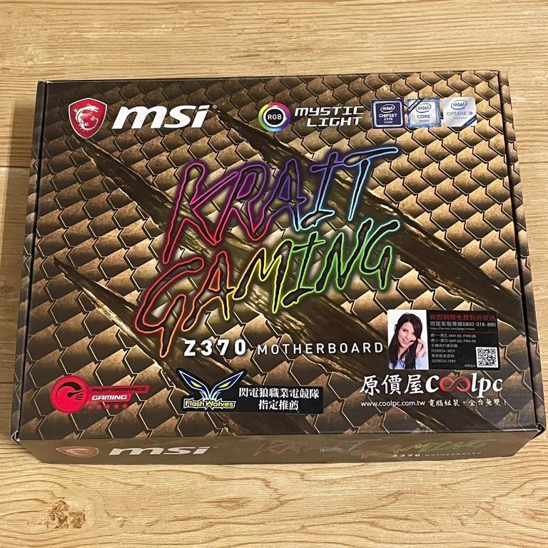 微星MSI Z370 KRAIT GAMING 主機板