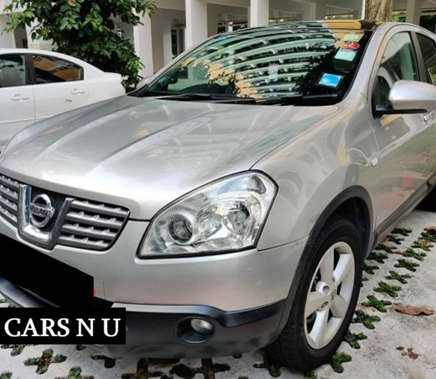 (NDS125) Nissan Qashqai 2.0A  Premium Moonroof (COE till 09/2028) Auto