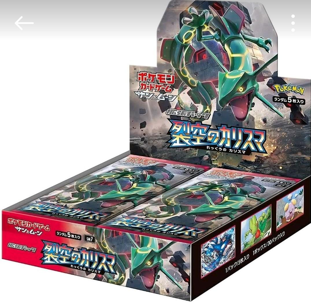 Pokemon Card Game Charisma of the Cracked Sky Booster BOX