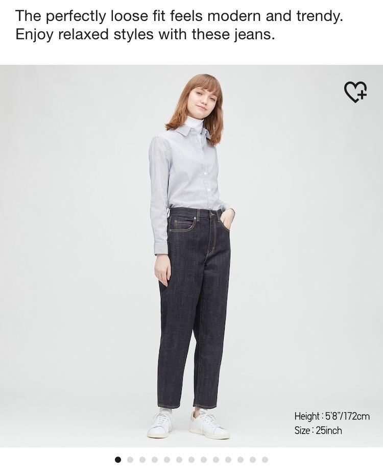 Uniqlo slouch tapered ankle jeans