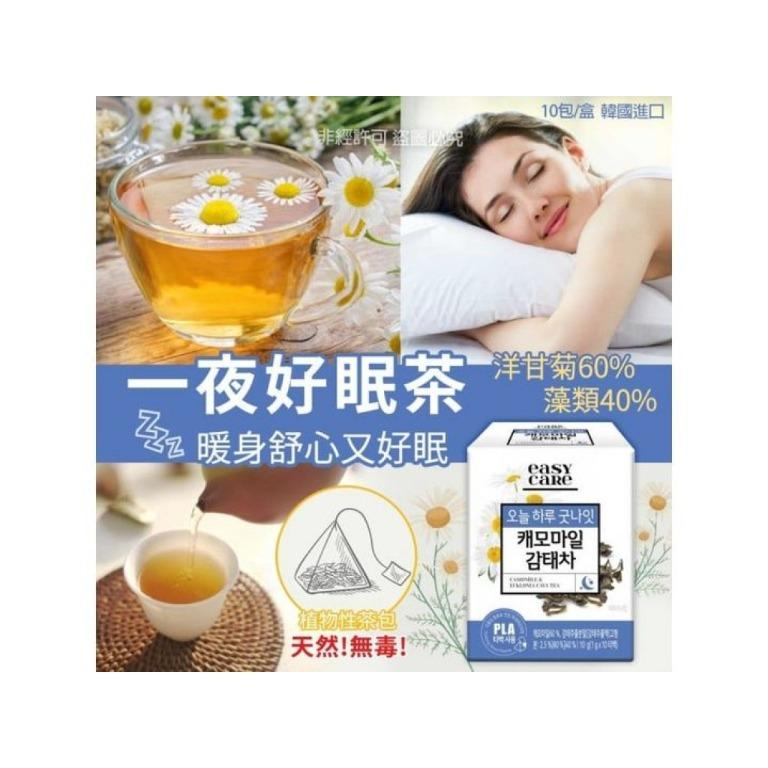 預購~韓國 一夜好眠茶洋甘菊茶(一盒10包)
