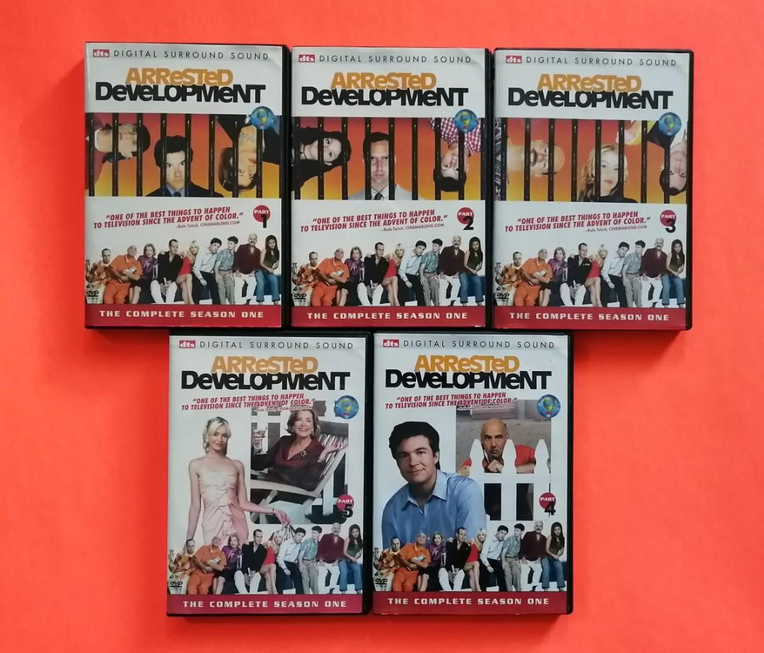 Arrested Development Season 1 DVD Set