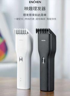 小米有品映趣Boost 電動理髮器 剪髮 修髮 剃髮 剷青 USB充電 成人兒童 皆可用