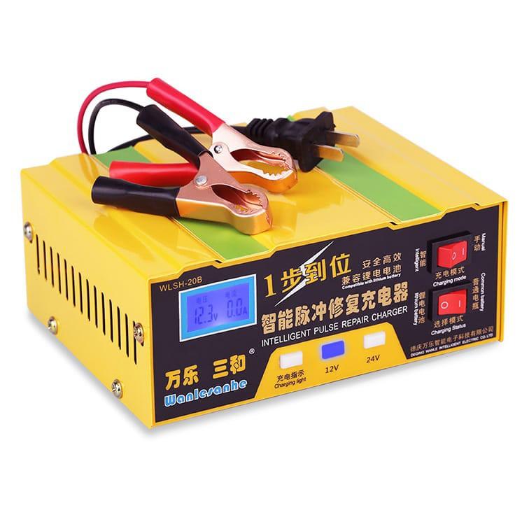 Charger Aki Mobil Lead Acid Smart Battery Charger 12V/24V 6-105AH MF-2B