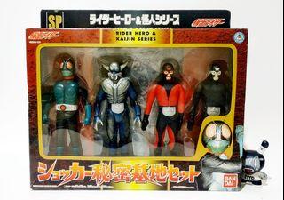 Kamen Rider Figure Shocker Secret Base. Bandai. Mint In Box