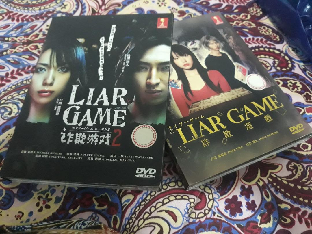 Liar Game 1 & 2