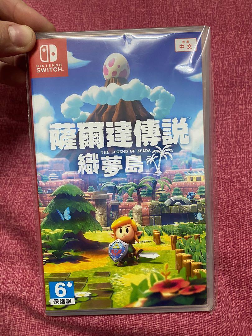 Switch 薩爾達傳説 織夢島 中文版