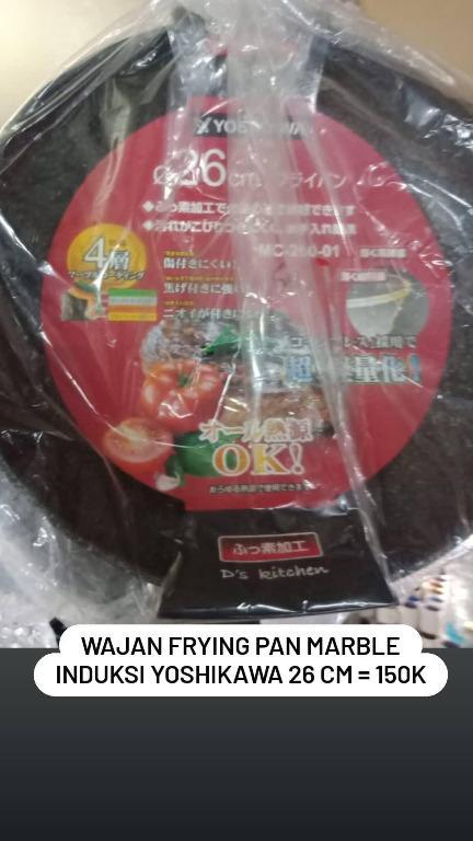 Wajan Frying Pan Marble Induksi Yoshikawa 26 cm