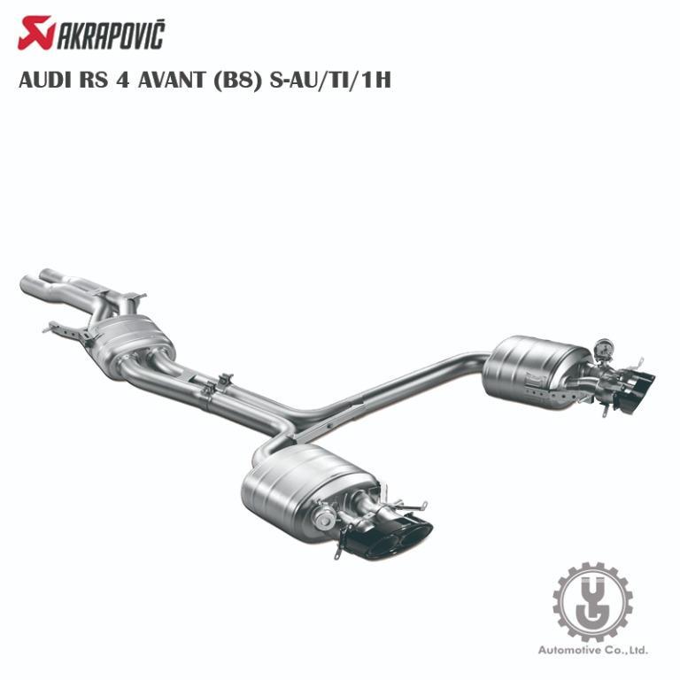 【YGAUTO】Akrapovic AUDI RS 4 AVANT (B8) S-AU/TI/1H  排氣 進氣 空運
