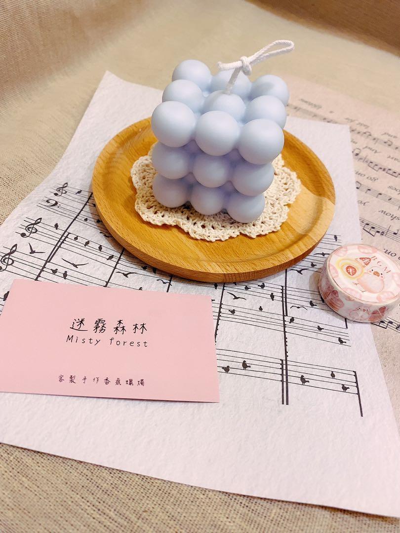 🎈韓系球球魔方蠟燭🎈 大豆蠟燭/香氛蠟燭/拍照道具/居家擺飾/